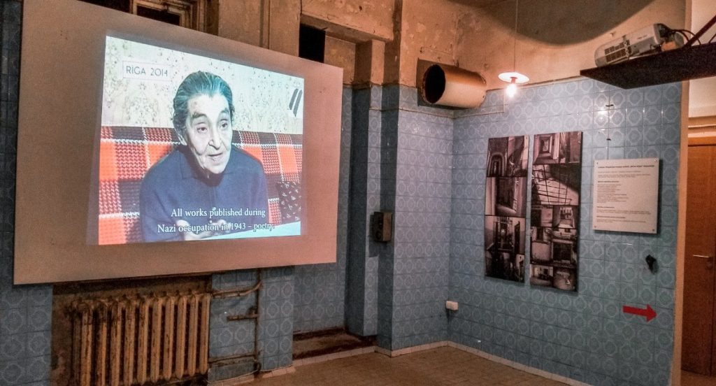Screening Room at KGB House Riga